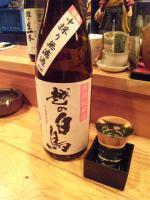 20121222_SBSH_0006.jpg