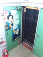 20121223_SBSH_0015.jpg