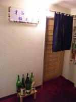 20121225_SBSH_0001.jpg