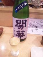 20121225_SBSH_0008.jpg