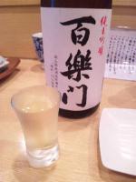 20121225_SBSH_0009.jpg