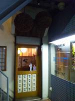 20121225_SBSH_0010.jpg