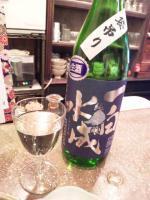 20121227_SBSH_0008.jpg
