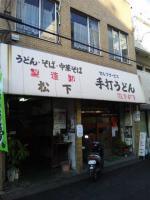 20121229_SBSH_0004.jpg