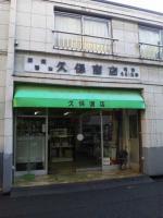 20121229_SBSH_0006.jpg
