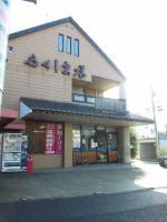 20121229_SBSH_0007.jpg