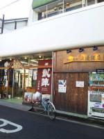 20121229_SBSH_0009.jpg