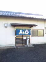 20121229_SBSH_0010.jpg