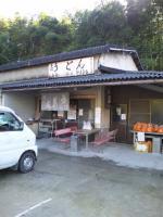 20121229_SBSH_0013.jpg