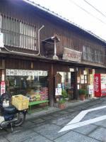 20121229_SBSH_0015.jpg