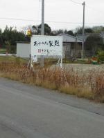 20121229_SBSH_0016.jpg