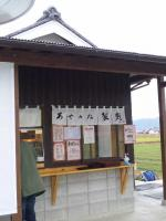 20121229_SBSH_0018.jpg
