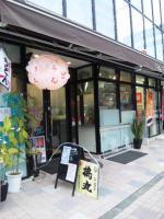 20121229_SBSH_0031.jpg