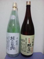 20121229_SBSH_0045.jpg