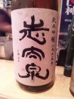 20121230_SBSH_0008.jpg