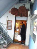20121231_SBSH_0004.jpg