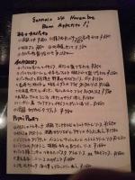 20131124_SBSH_0008.jpg