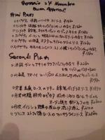 20131124_SBSH_0009.jpg