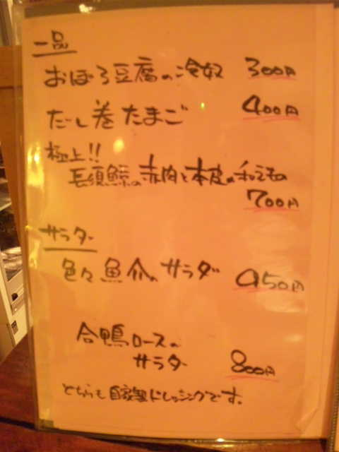 20131209_SBSH_0003.jpg