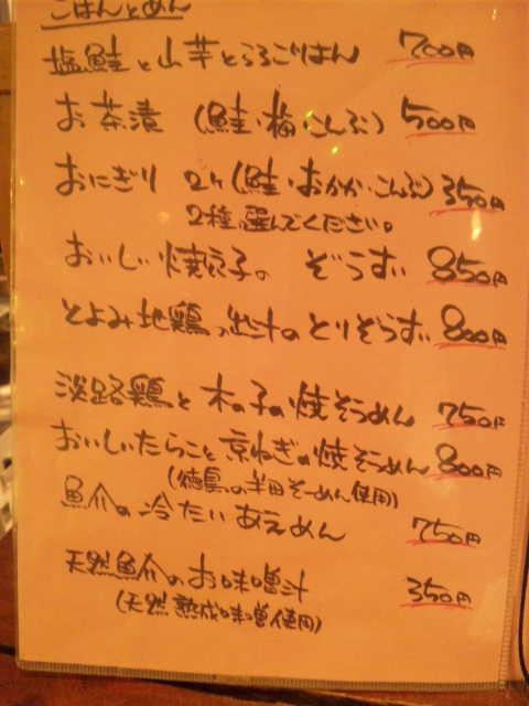 20131209_SBSH_0005.jpg