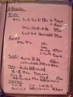 20131209_SBSH_0009.jpg