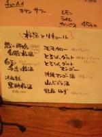 20131209_SBSH_0010.jpg