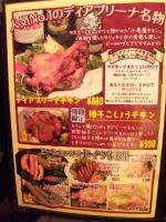 20131212_SBSH_0007.jpg