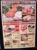 20131212_SBSH_0008.jpg