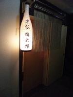 20131213_SBSH_0012.jpg