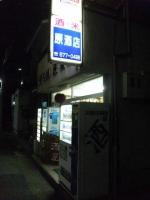 20131214_SBSH_0004.jpg
