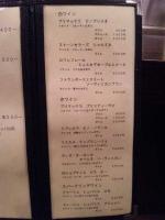 20131219_SBSH_0006.jpg