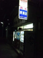 20131223_SBSH_0001.jpg