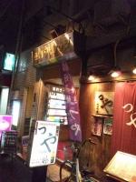 20131227_SBSH_0012.jpg
