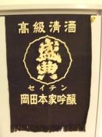 20131231_SBSH_0005.jpg