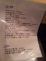 20140114_0003.jpg