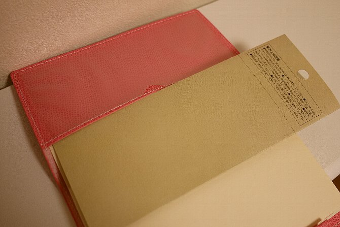 手帳サイズ