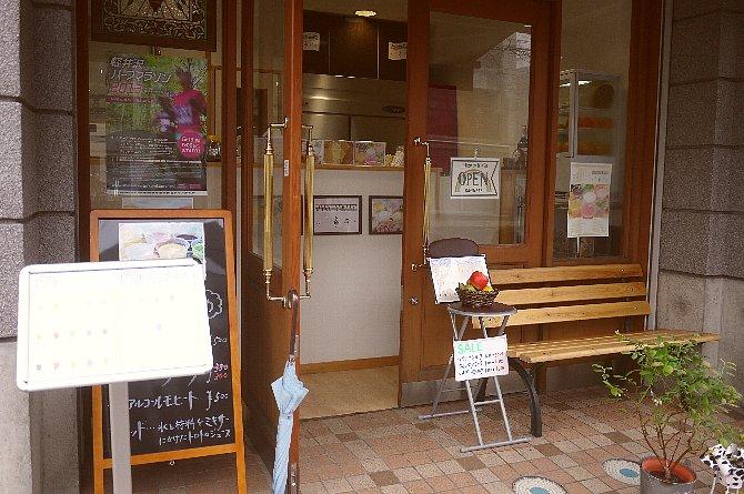 小さなお店