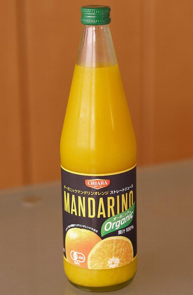 マンダリンオレンジジュース