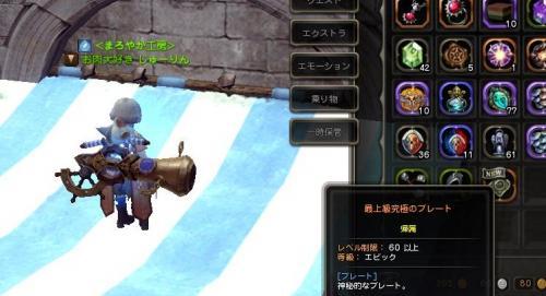 kyuukyoku1215_convert_20121216130731.jpg
