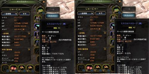 nyaaa3_convert_20121210210748.jpg