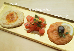 MTB5_メニュー_前菜