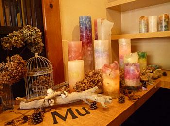 Mu candle_1