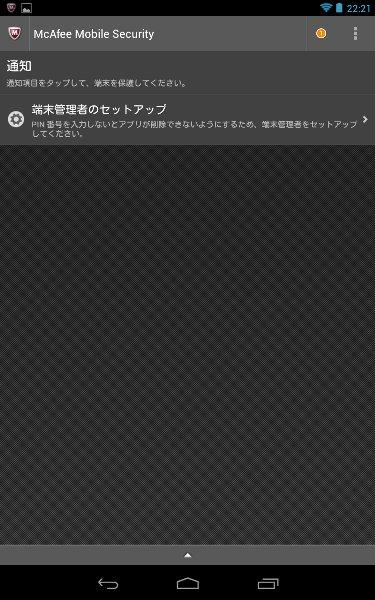 Screenshot_2013-01-08-22-21-01.jpg