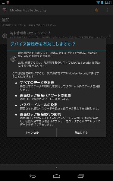 Screenshot_2013-01-08-22-21-17.jpg