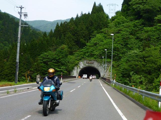 トンネルツーリング (17)