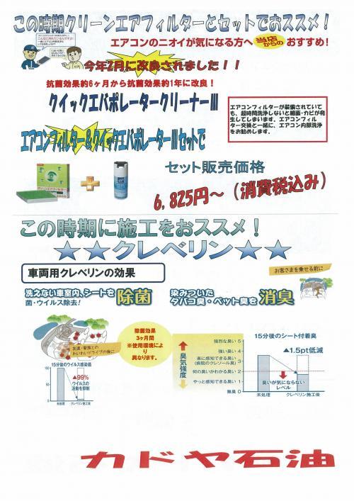 scan-237_convert_20130610152825.jpg