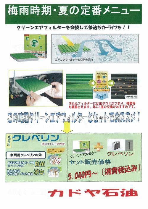 scan-271_convert_20130610152903.jpg