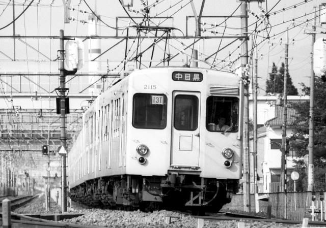 ⑮2115-765-21-S630914