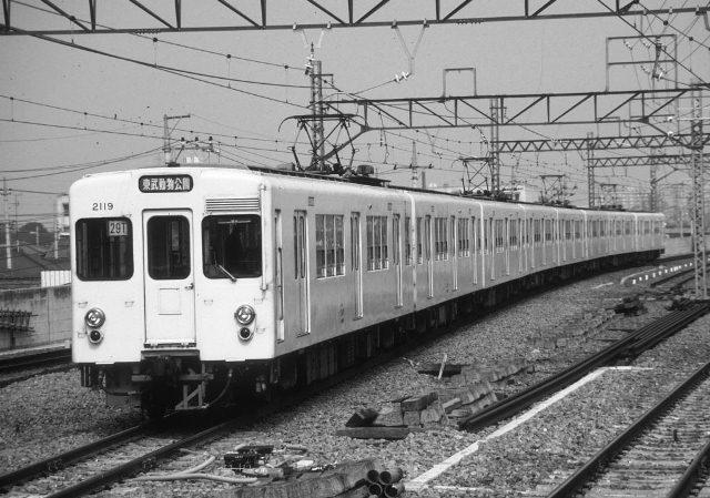 ⑲2119-L024-12-S630303