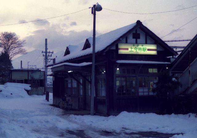 東武鉄道想い出の73・78型 夕暮...
